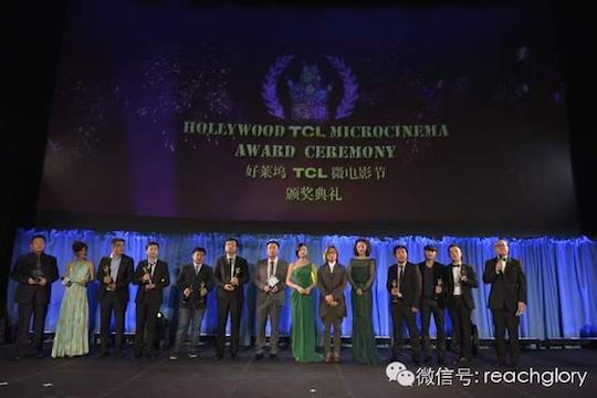 Hollywood Microcinema Awards